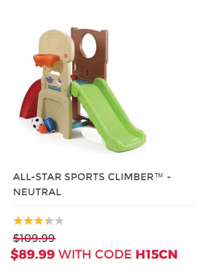 ALL STAR SPORTS CLIMBER NEUTRAL