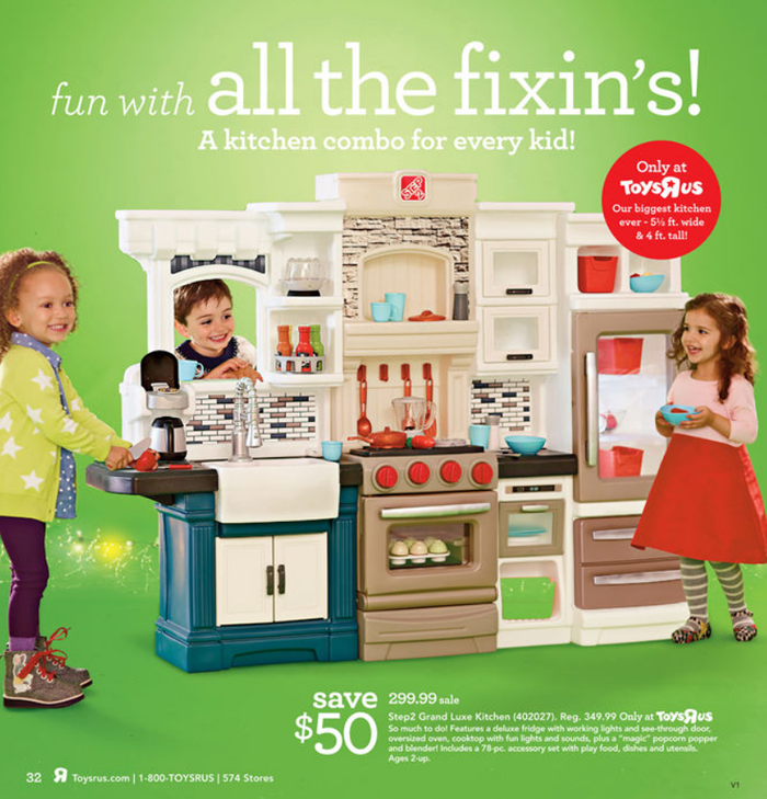 The great big toys r us book of awwwesome is back step2 for Kitchen set at toys r us