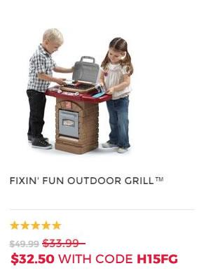 Outdoor deals daily